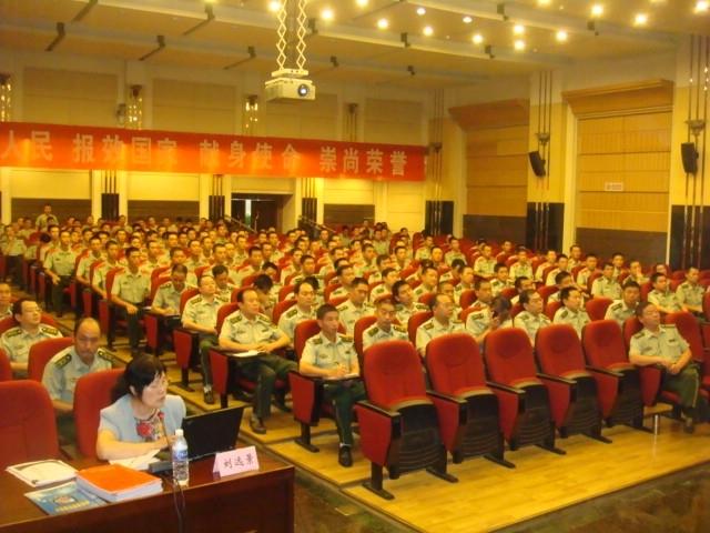 David lecture in CQFD.2