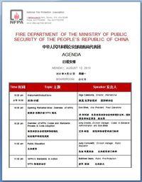 China Agenda